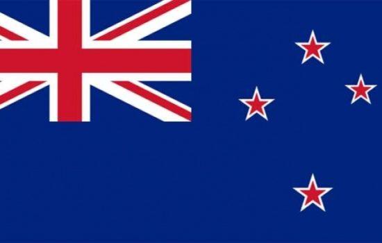 Зарегистрировать товарный знак в Новой Зеландии