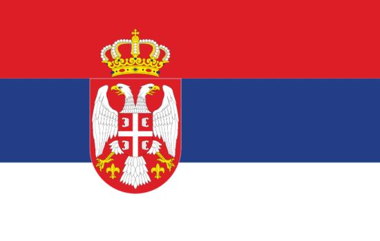 Зарегистрировать товарный знак в Сербии