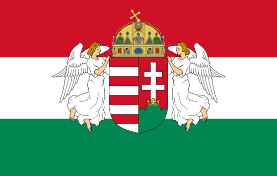 Зарегистрировать товарный знак в Венгрии