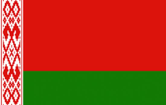 Зарегистрировать товарный знак в Беларуси