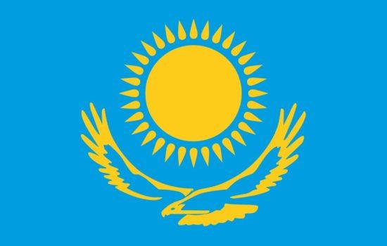 Зарегистрировать торговую марку в Казахстане