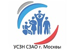 УСЗН СЗАО г. Москвы