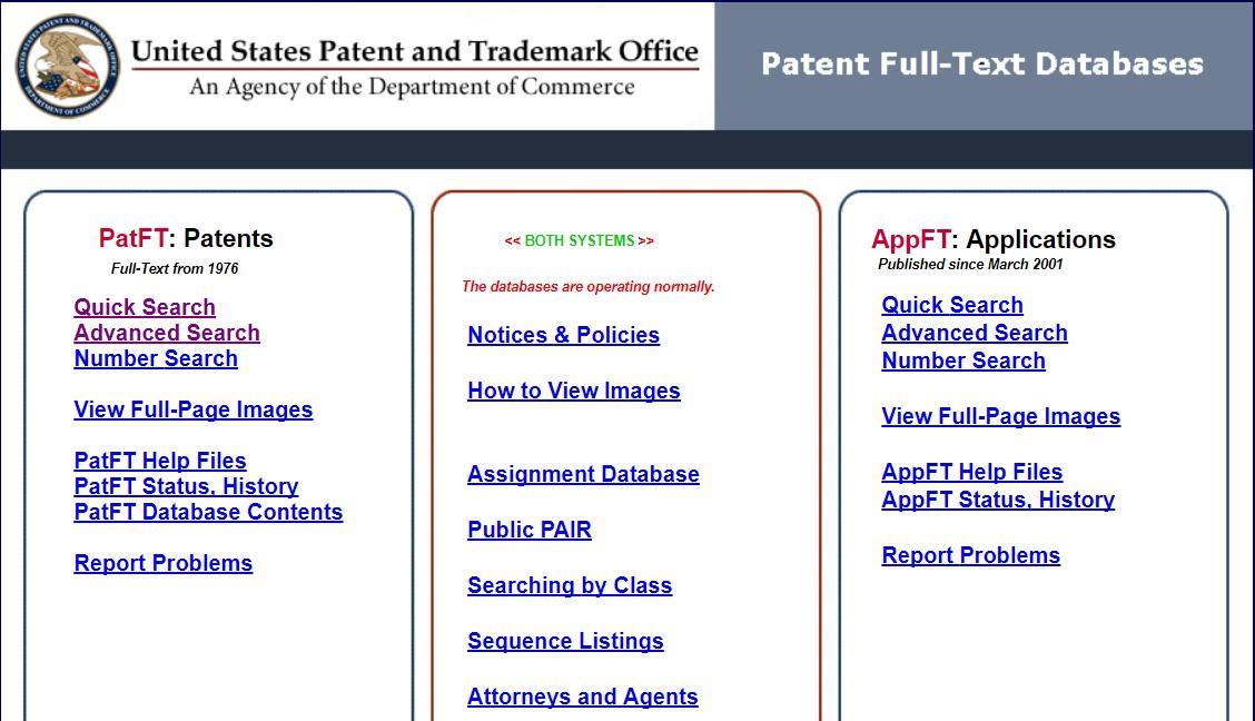 базы патентного ведомства США USPTO